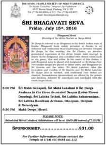 SRI BHAGAVATHI SEVA16