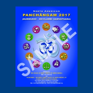 panchangam2017_small