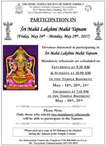 maha-lakshmi-maha-yajnam17