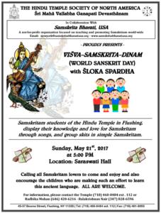 sanskrit-day-program17