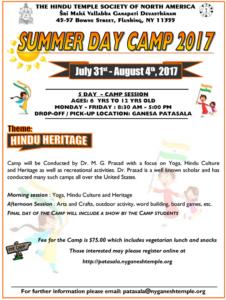 summer-camp2017