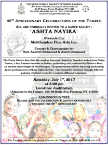temple-anniversary17-cultural