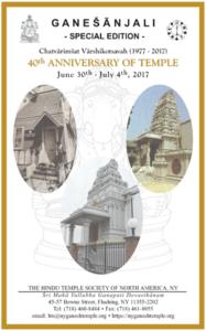 ganeshanjali-40th-annivcover