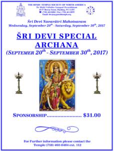 Special Archana17
