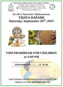 Vidyarambham-Children17