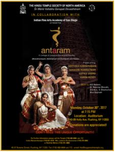 Dance10'17 ANTARAM
