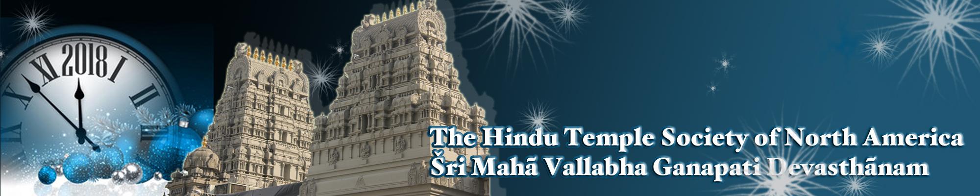 Maha Vallabha Ganapati Devasthanam