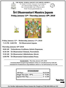 Dhanvantari Japam celeb18_Page_1
