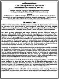 Dhanvantari Japam celeb18_Page_2