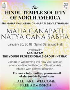 Ganapati Natya Gana Sabha1'18