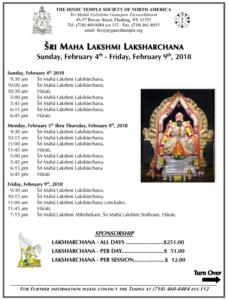 LAKSHMI LAKSHARCHANA18_Page_1