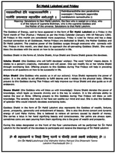 LAKSHMI LAKSHARCHANA18_Page_2