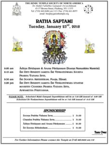 Ratha Saptami18_Page_1
