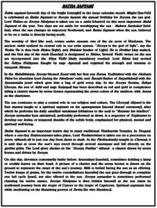 Ratha Saptami18_Page_2