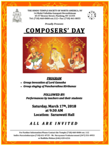 composers' day'18