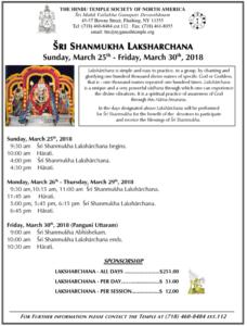SHANMUKHA LAKSHARCHANA18