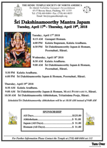 Dakshinamoorthy Japam celeb18_Page_1