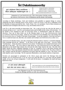Dakshinamoorthy Japam celeb18_Page_2