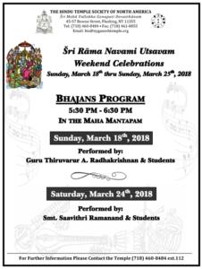 Rama Navami18 Bhajans