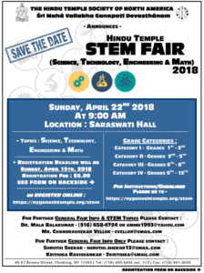 STEMFair18_Page_1