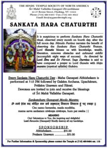 SankataHaraChaturthi18