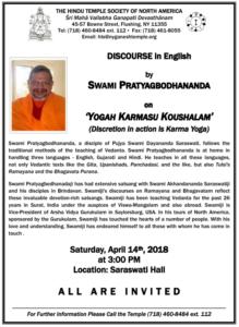 discourse_SWAMI PRATHYAGBHODANANDA