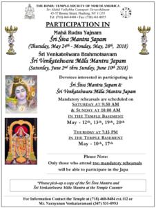 Maha Rudra-Venkateswara Mantra Japam18