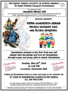 Sanskrit Day Program18
