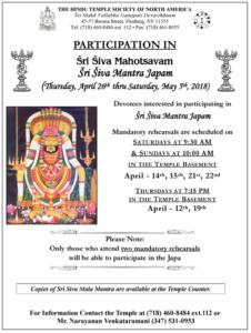 Siva Mantra Japam18