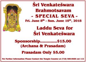 Venkateswara Brahmotsavam Seva'18
