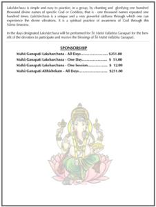 GANAPATI LAKSHARCHANA18_Page_2