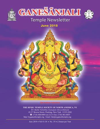 Newsletter_6'18 COVER