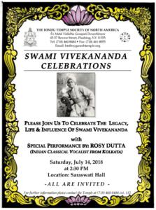 SwamiVivekananda-Celebrations18