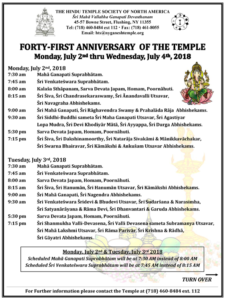 temple anniversary18_Page_1