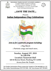 India Independence Day8'18
