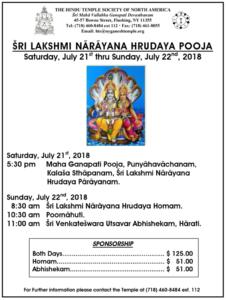 Lakshmi Narayana Hrudaya Pooja18