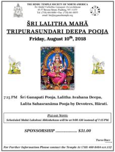LalithaDeepaPooja18_Page_1