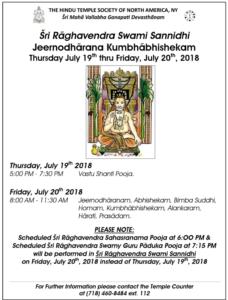 Raghavendra Sannidhi Jeeernodharana18