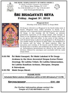 SRI BHAGAVATHI SEVA18