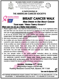Breast Cancer Walk'18_Page_1