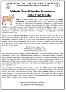 GC Cow Pooja_Page_2