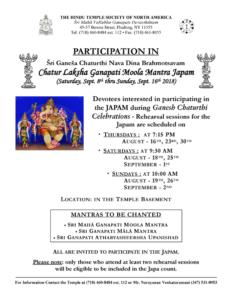 Ganapati chatur laksha Japam '18