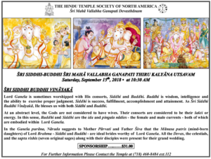 Siddhi-Buddhi KalyanaUtsavam18 FLYER