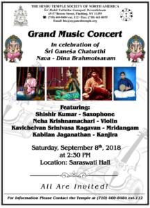 gc music concert18