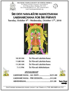 Parvati Laksharchana18_Page_1