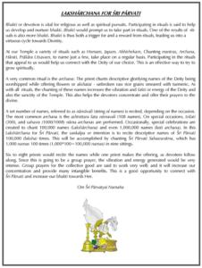 Parvati Laksharchana18_Page_2
