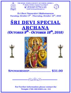 Special Archana18