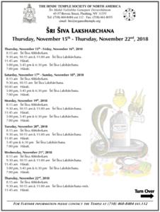 SIVA LAKSHARCHANA18_Page_1