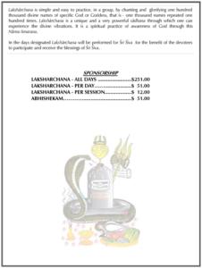 SIVA LAKSHARCHANA18_Page_2