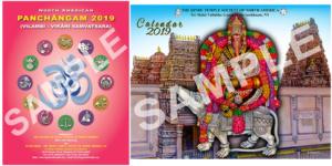 Calendar and Panchangam 2019 – Sri Maha Vallabha Ganapati Devasthanam